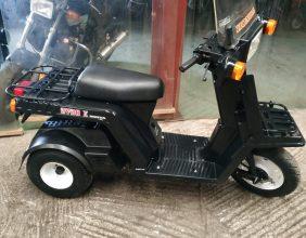 Honda guro x